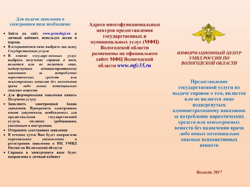 kak-vosstanovit-login-v-porevo-info