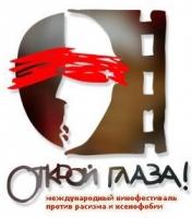 Кинофестиваль «Открой глаза!» прошел в Вологде
