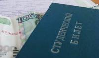 Студентам в Вологодской области повысили стипендию