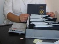 ...ЮАО сталкиваются с необходимостью оформить личную медицинскую книжку.