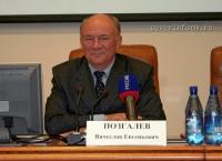 Губернатор Вологодской области выяснит, что о его работе думают люди