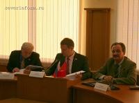 Депутаты Вологодской городской Думы вносят изменения в программу приватизации муниципального имущества на этот год