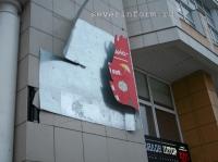 Некоторые рекламные конструкции, размещенные на крупном торговом центре по улице Ленинградской, тоже не выдержали порывов ветра и рухнули</p><p>