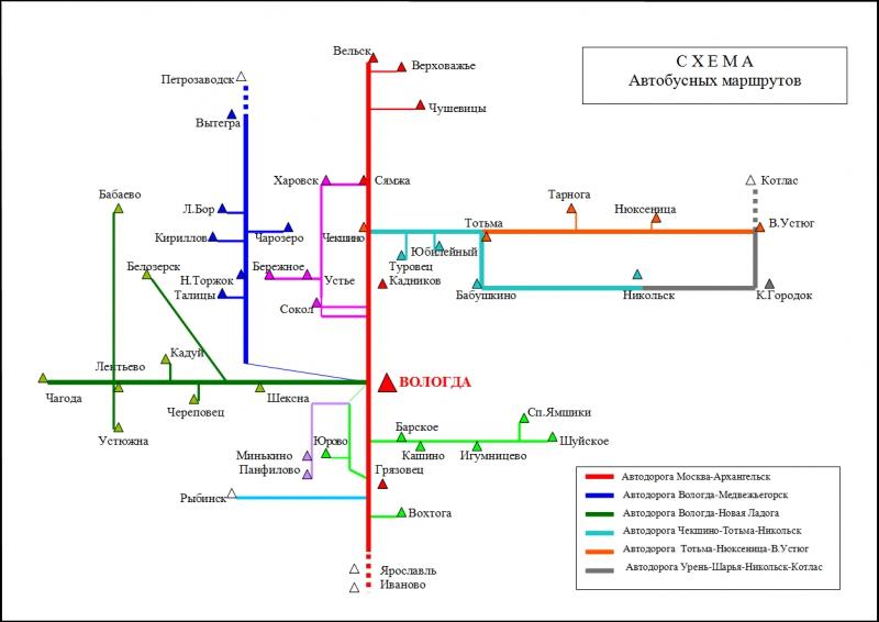 Карта автобусных маршрутов