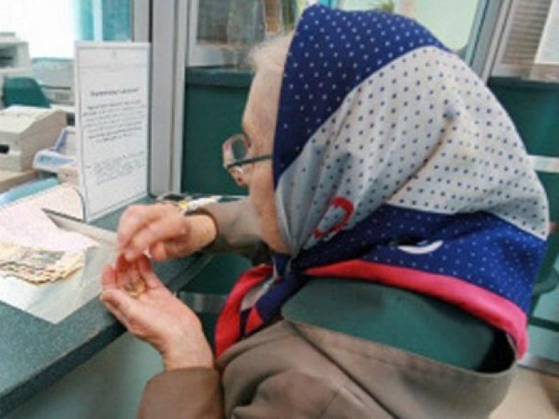 Пенсии томичам в декабре выплатят досрочно